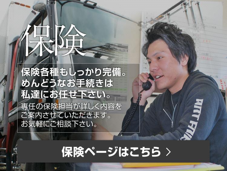 オシャレなアートトラック専門店アートフレンド(art friend)