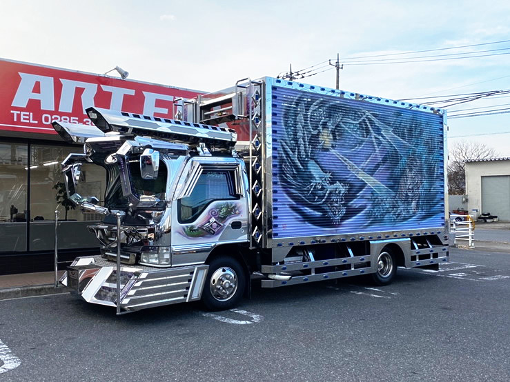 【573】いすゞ エルフ デコトラ マニ割り済