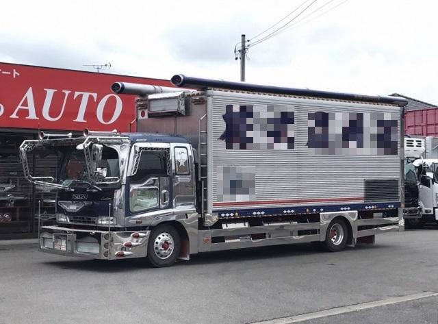 【258】 H19 いすゞ フォワード アルミバン パワーゲート車