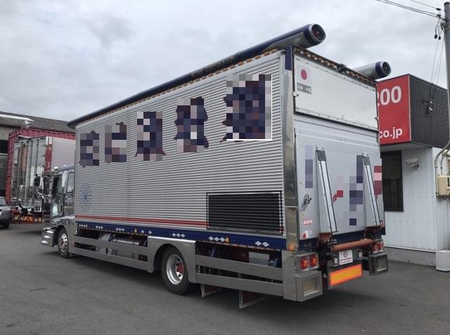 【258】いすゞフォワード アルミバン パワーゲート車 カスタム多数