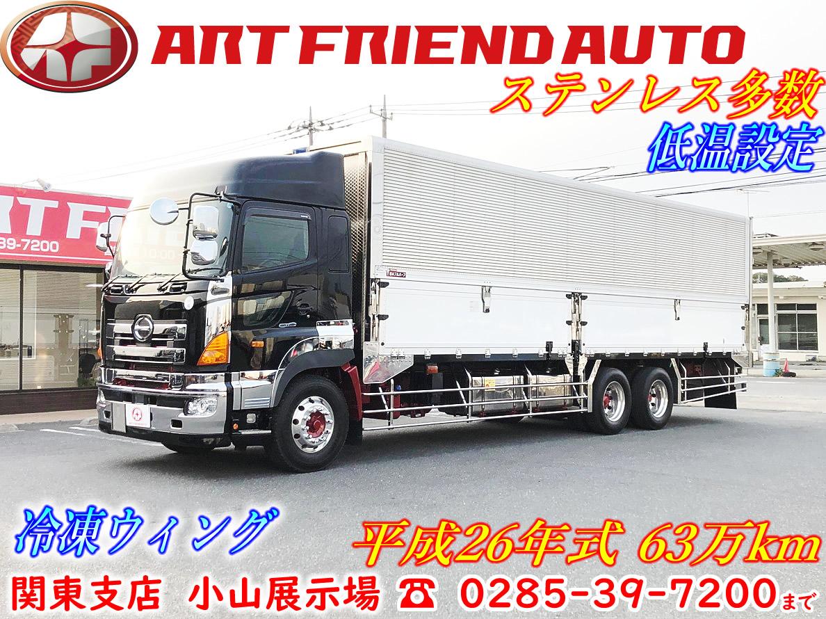 【383】日野 グラプロ 冷凍ウィング 10輪 フルエアサス