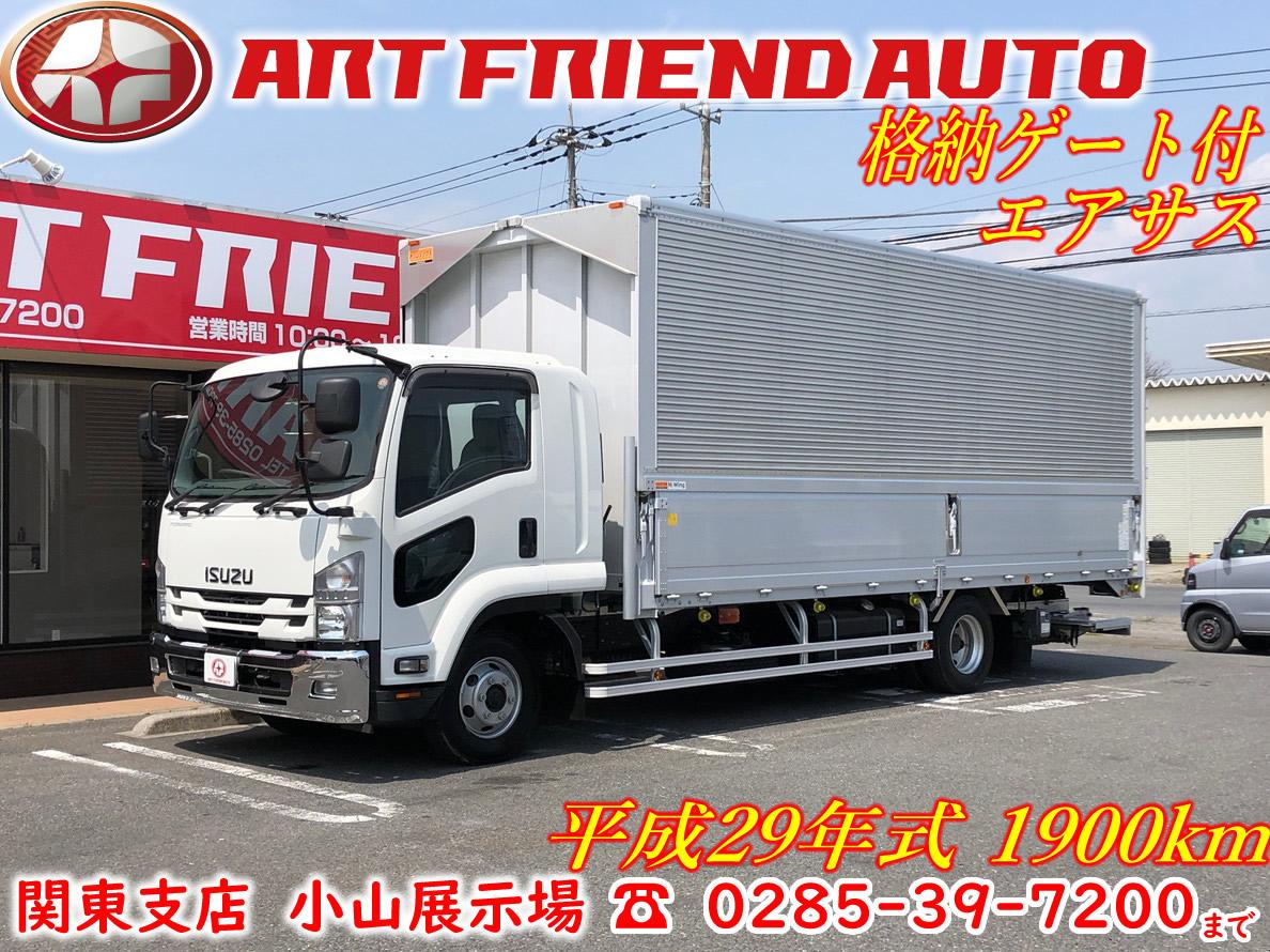 【398】いすゞ フォワード ウィング エアサス 6200フルワイド ゲート付