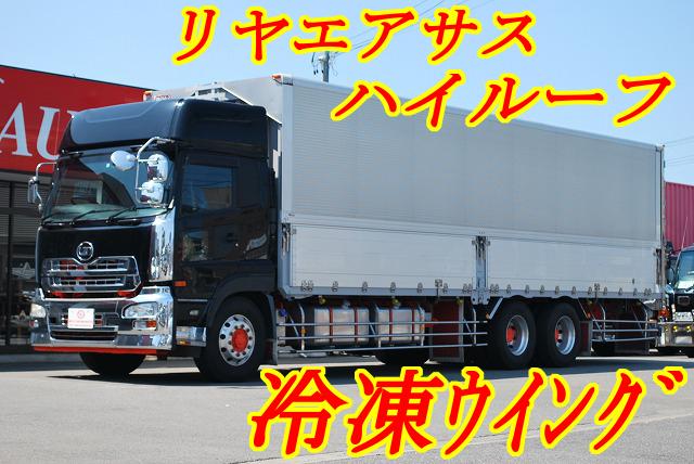 【253】UDトラックスクオン 中低床 冷凍ウイング ハイルーフ リヤエアサス