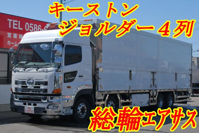 【210】日野 プロフィア 低床 冷凍ウイング ハイルーフ 総輪エアサス
