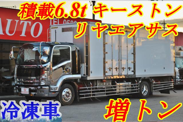 【320】いすゞフォワード 増トン 冷凍バン リヤエアサス キーストン カスタム多数