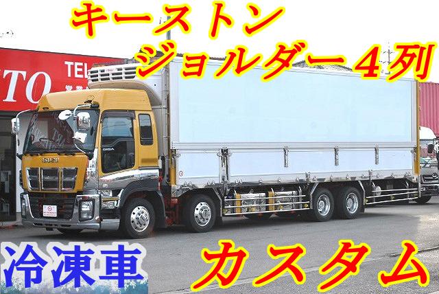 【322】いすゞギガ 低床 冷凍ウイング ハイルーフ 総輪エアサス
