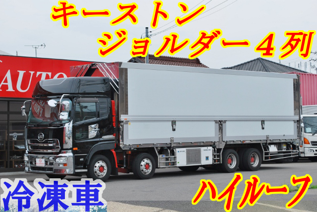 【425】UDトラックス クオン 低床 冷凍ウイング ハイルーフ リアエアサス