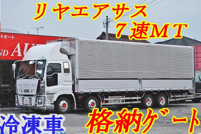【424】いすゞギガ 低床 冷凍ウイング リアエアサス