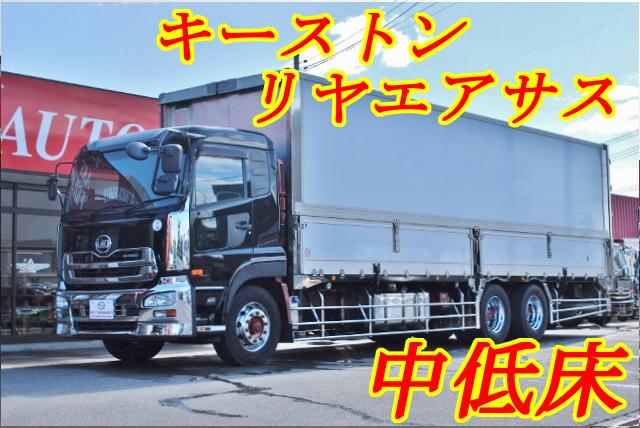 【200】UDトラックス クオン 中低床 冷凍ウイング リヤエアサス