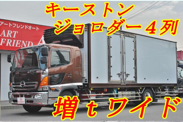 【218】日野レンジャー ワイド 増トン 冷凍バン 格納ゲート リヤエアサス