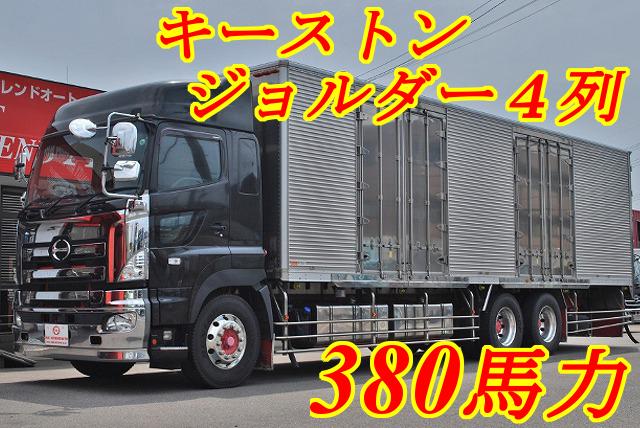 【236】日野プロフィア 高床 冷凍バン ハイルーフ リヤエアサス