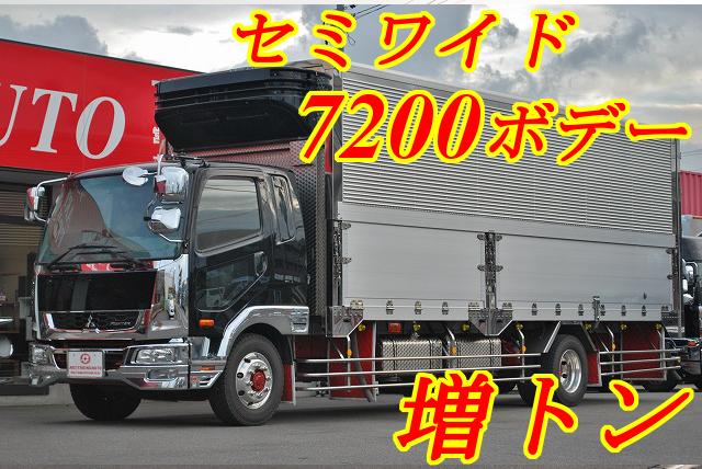 【245】三菱ベストワンファイター セミワイド 増トン 冷凍ウイング 7200ボデー