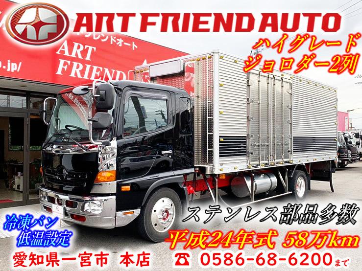 【506】日野 レンプロ 冷凍バン ジョロダー2列 キーストン