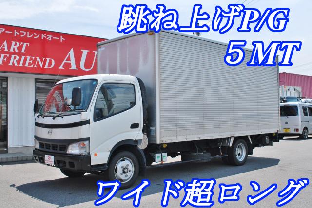 【441】日野 デュトロ アルミバン フルゲート 超ロング ワイド