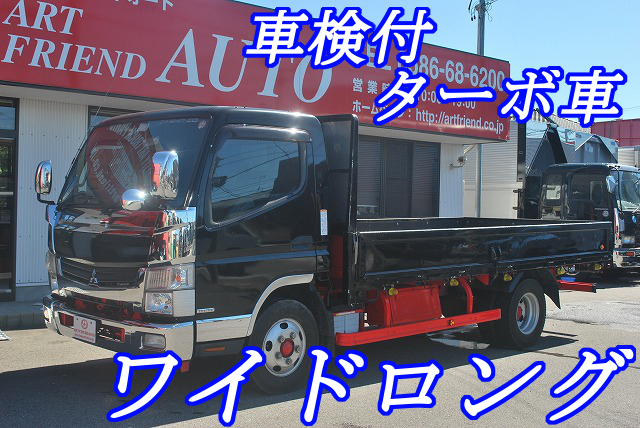 【235】三菱ふそうブルーテックキャンター 平ボデー ワイドロング