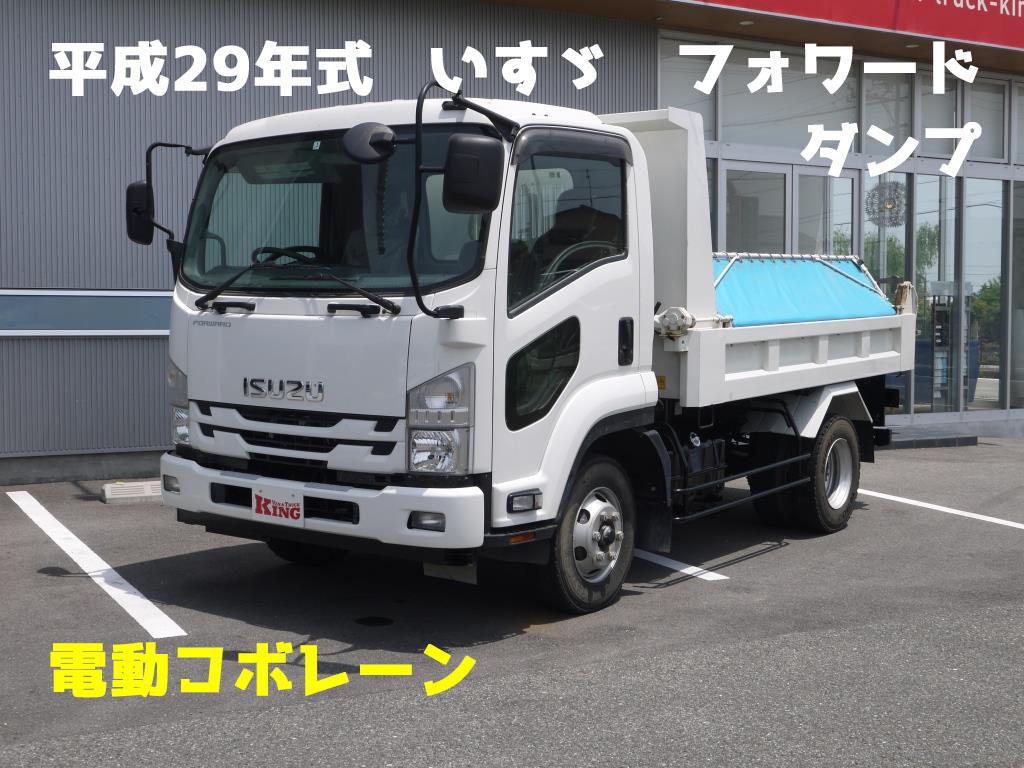 【vk-990】 H29 フォワード ダンプ 電動シート付