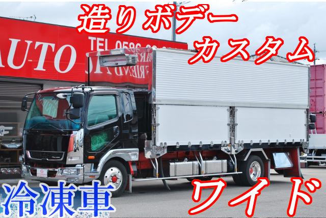【460】三菱ふそうファイター 冷凍ウイング 造りボデー カスタム