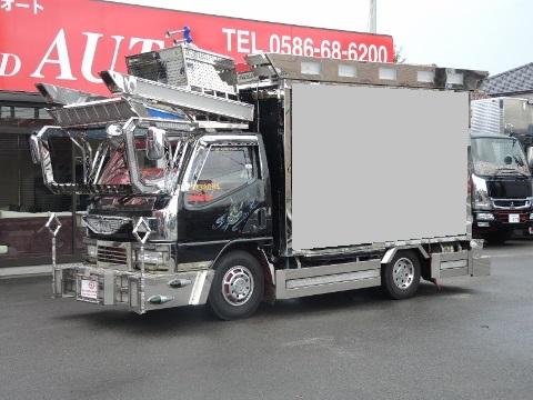 H8 三菱ふそう NEWキャンター 冷蔵冷凍車 デコトラ