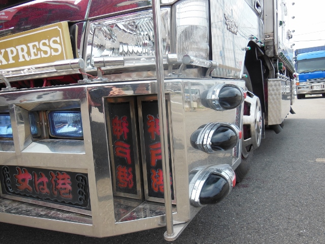 H17 ジェネレーションキャンター 保冷車