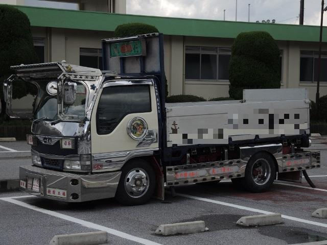 H15 エルフ 平ボデー アートトラック