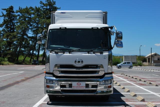 【115】UDトラックス クオン 3軸中低床 冷凍ウイング リヤエアサス