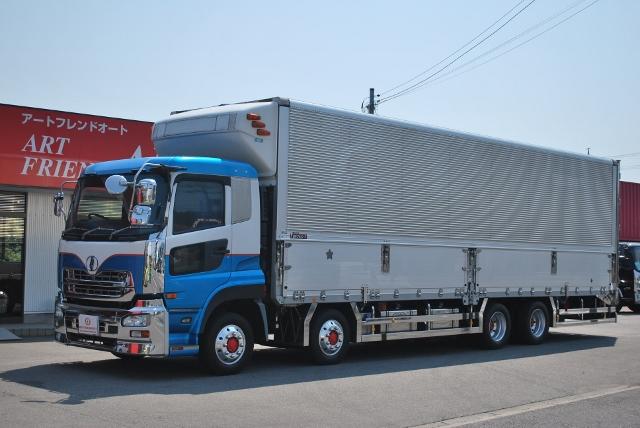 H21 UDトラックス クオン 冷凍ウイング リアエアサス