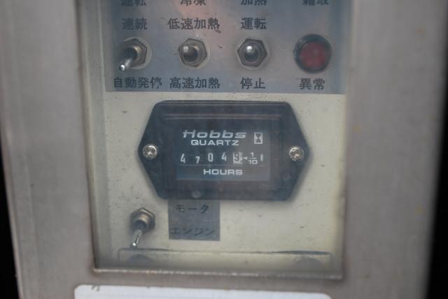 H22 日野 グランドプロフィア 4軸低床 冷凍ウィング リアエアサス