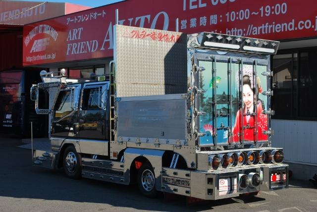 【158】三菱ふそうキャンター Wキャブ 平ボデー カスタム車