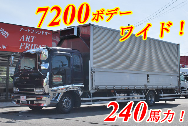 H17 いすゞ フォワード アルミウイング リアエアサス 7200ボデー ワイド