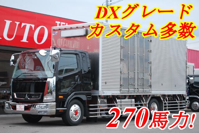 H28 ファイター 保冷バン DXグレード カスタム多数