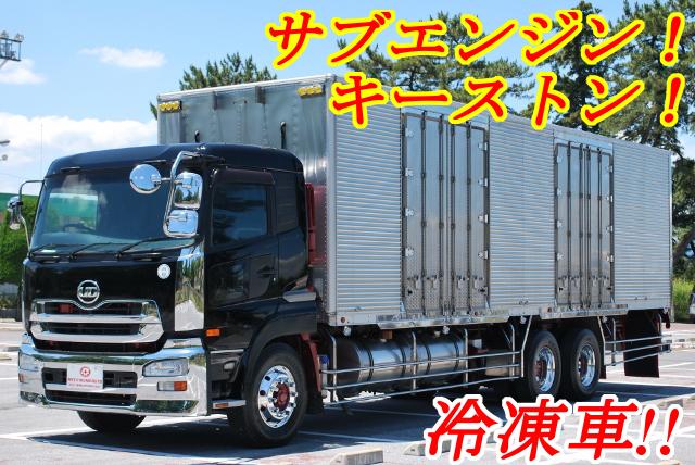 【106】UDトラックス クオン 高床 冷凍バン リヤエアサス