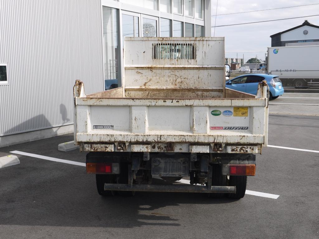 【vk-647】H24 デュトロ 3t ダンプ 三方開