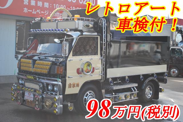 【61】三菱ふそう キャンター ダンプ