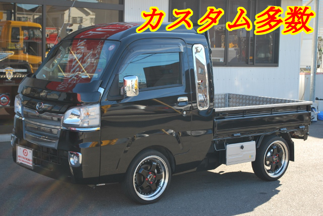 【159】ダイハツ ハイゼット 軽トラック 2WD カスタム