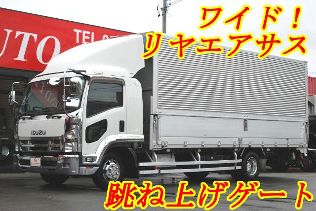 【163】いすゞフォワード ワイド アルミウイング ゲート付