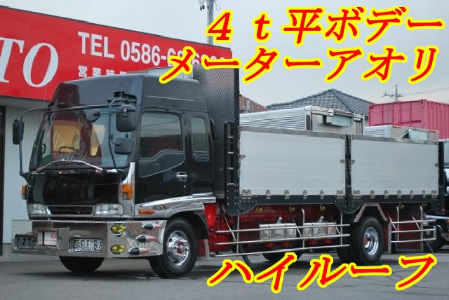 【174】いすゞ フォワード 平ボデー ハイルーフ