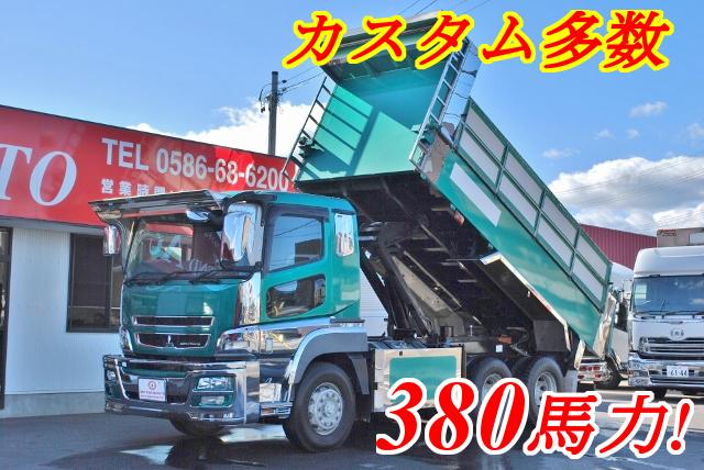 【183】三菱ふそうスーパーグレート ダンプ カスタム車