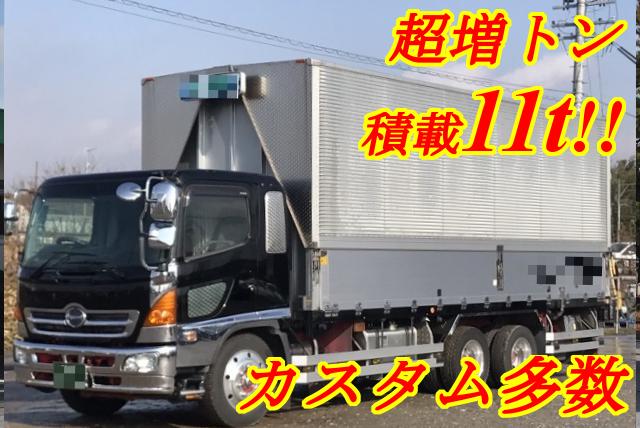 【194】日野レンジャープロ 3軸 増トン アルミウイング 委託販売