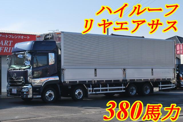 【192】UDトラックス クオン 低床 アルミウイング ハイルーフ