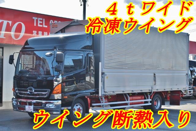 【195】日野レンジャープロ ワイド 冷凍ウイング ハイルーフ