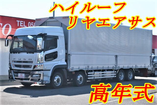 【209】三菱ふそう スーパーグレート 低床 アルミウイング ハイルーフ