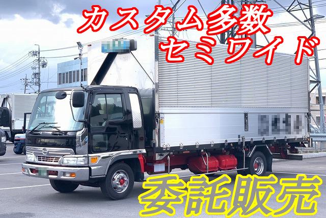 【316】日野スペースレンジャー セミワイド アルミウイング 委託販売