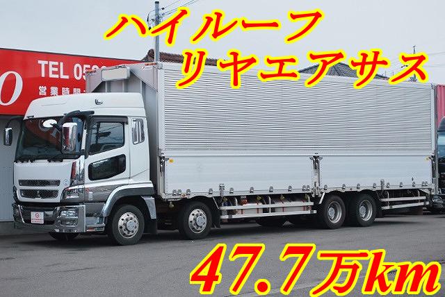 【367】三菱ふそうスーパーグレート 低床 アルミウイング ハイルーフ リアエアサス