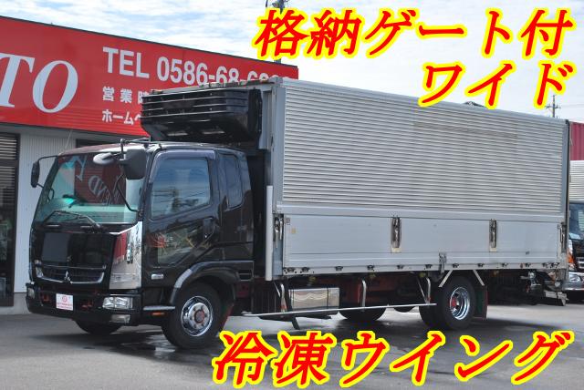 【161】ファイター 冷凍ウイング ワイド 格納ゲート カスタム多数