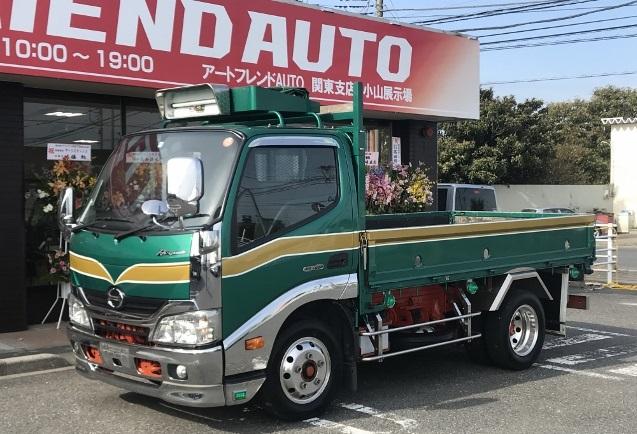 【302】 日野 デュトロ 平ボデー 10尺 ハイグレード 3t 4ナンバー