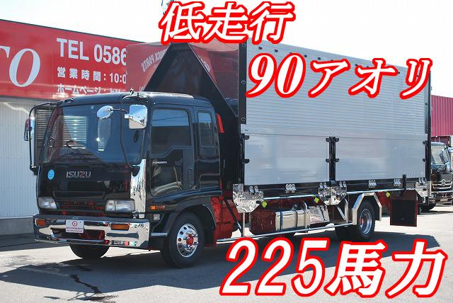 【220】いすゞ 320フォワード アルミウイング カスタム多数