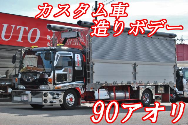 【252】いすゞフォワード アルミウイング 造りボデー カスタム多数