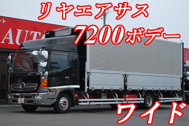 【228】日野レンジャー ワイド アルミウイング リアエアサス 7200ボデー ハイグレード