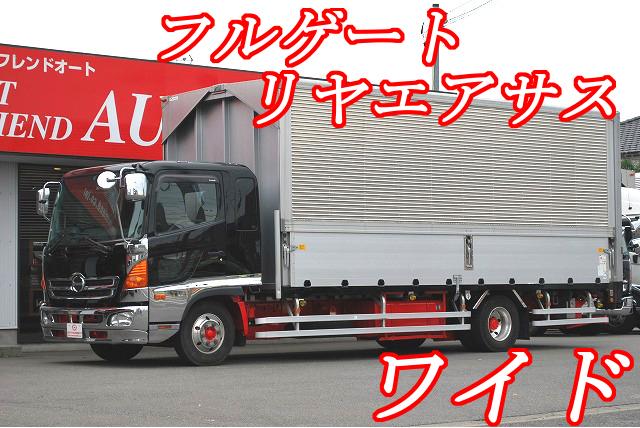 【263】日野レンジャープロ ワイド アルミウイング 6200ボデー フルゲート