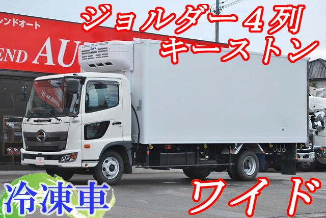 【269】日野レンジャー ワイド 冷凍バン キーストン ジョロダー4列